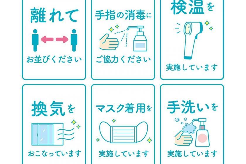 [因为现在! ]一个计划,不带餐就可以充分享受古老的京都美景(使用高档床垫席梦思)