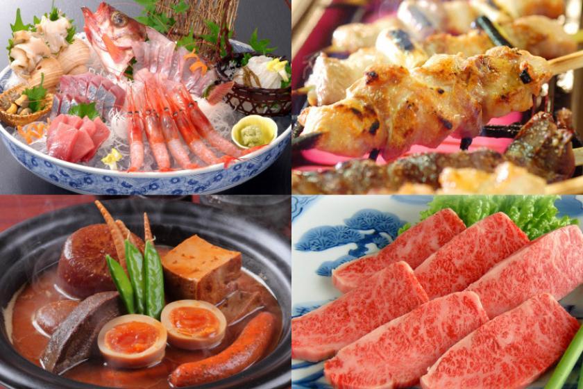 【選べる夕食クーポン2,000円】 & 【朝食】付