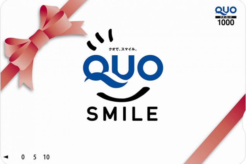 [HP 优惠] [QUO 卡 1,000 日元] ◆ QUO 卡的住宿方案 ◆(不含餐)