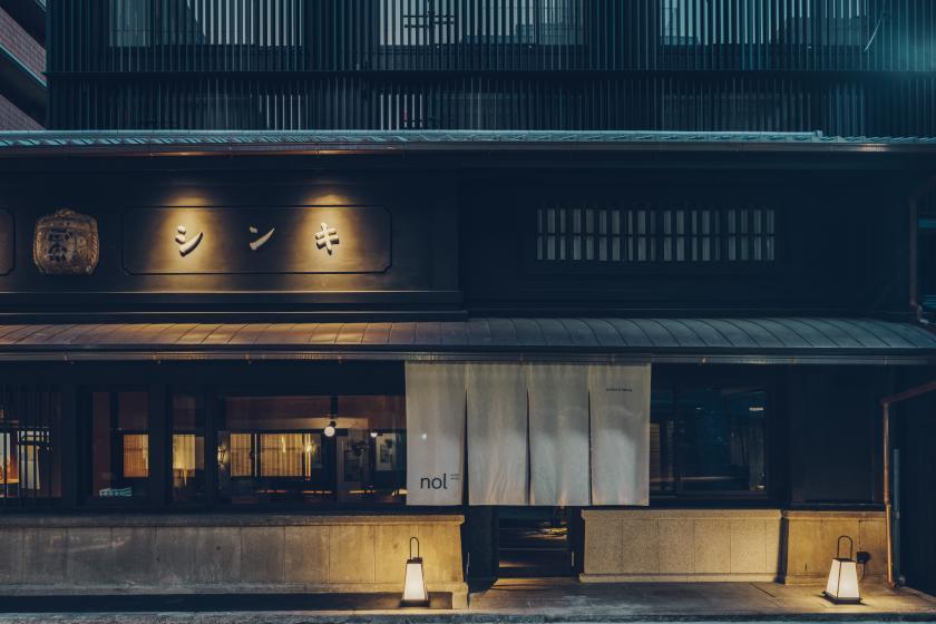 【スタンダード】檜葉風呂でリラックス ラウンジで freeのコーヒー &日本酒サーバーを(素泊まり)