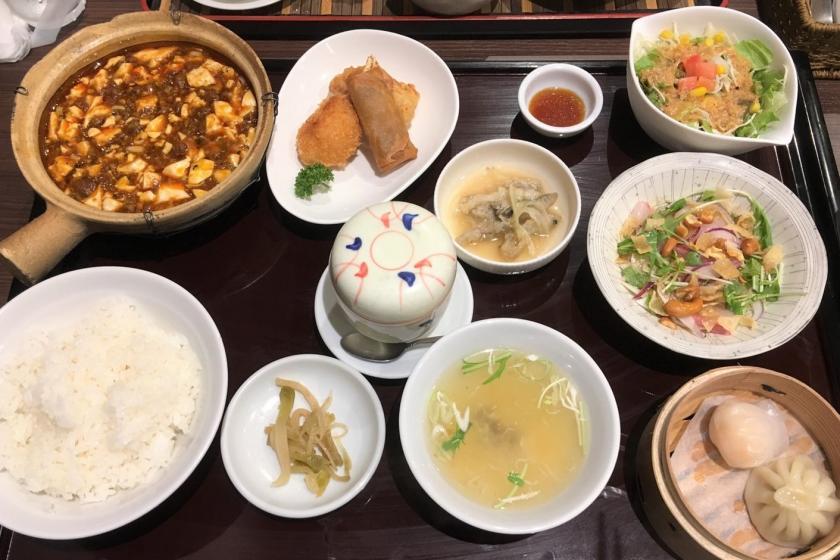 【セール】夕食付 素泊まり  1人1泊あたり2000円分の食事券付!