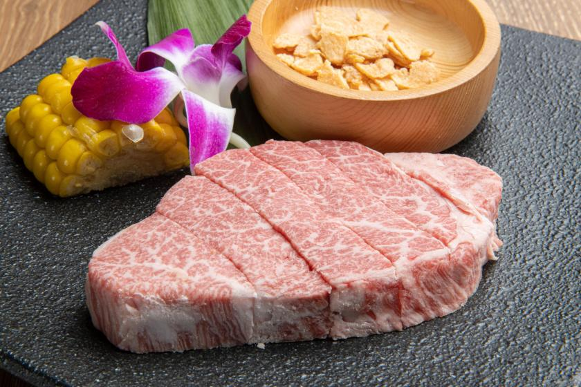 You can enjoy Kumano beef and seafood from Wakayama at a great price! Meal ticket at a local famous store ¥ 3500 per person per night (with breakfast)