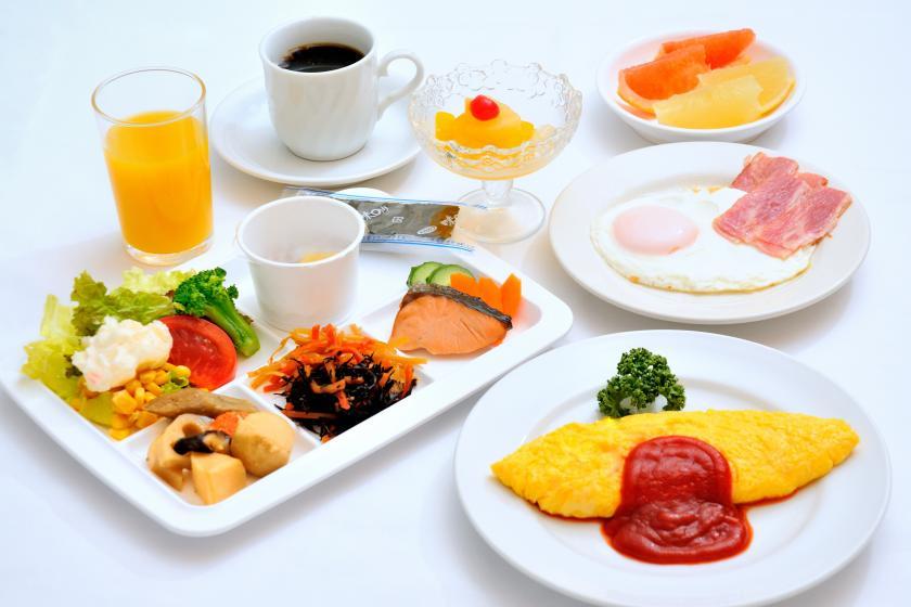【早割60】2カ月前予約で超お得にご宿泊!朝食バイキング付き○1泊朝食付
