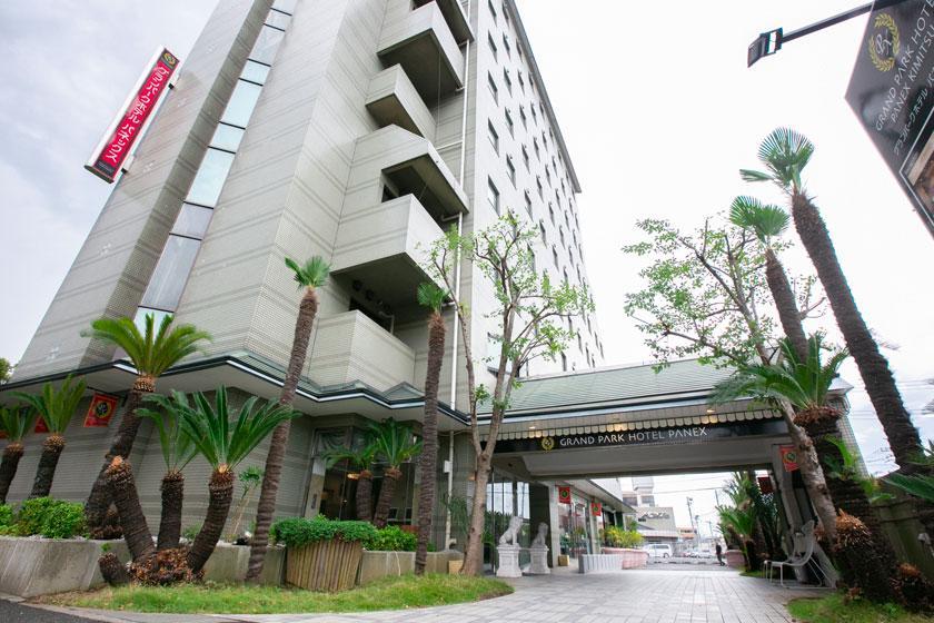 Panex Kimitsu大公园酒店