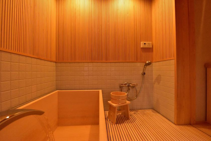 "Family Room with Bathtub ""KAZE"""