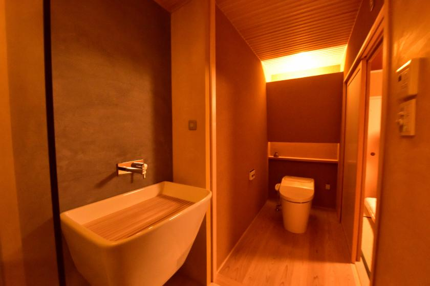 "Family Room with Bathtub ""MATSUYAMA"""