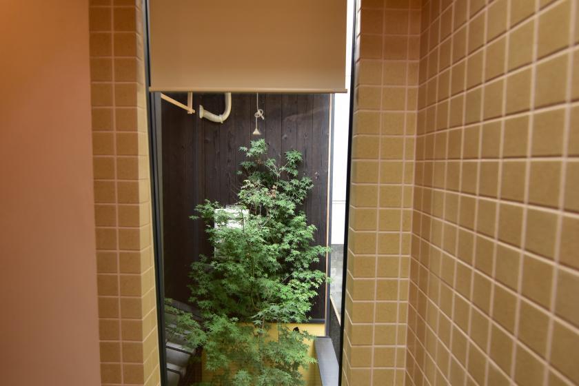 "Family Room with Garden View ""TSUKI"""