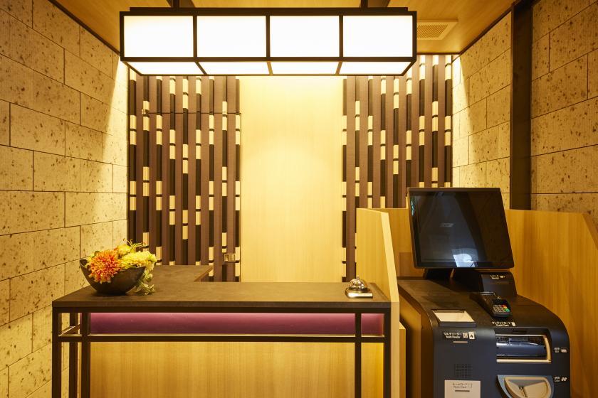 GATE STAY Premium 浜松町