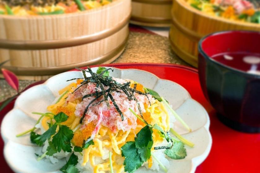 【期間限定!】カニ、うなぎ、牛肉の日替わり豪華ちらし寿司!ビュッフェ朝食無料の限定セール!