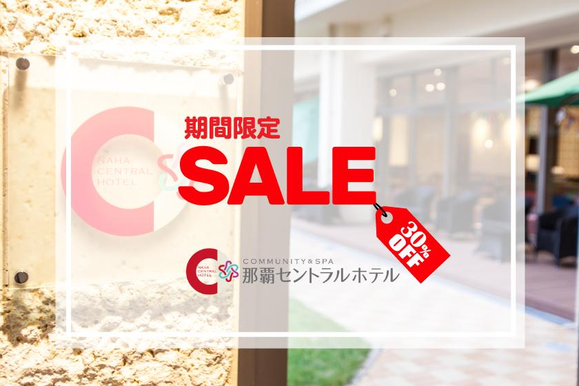 ☆ BEST PRICE ☆ Limited time sale! Reservation is until 3/31 ♪ With all-you-can-eat natural hot spring! Simple stay without meals