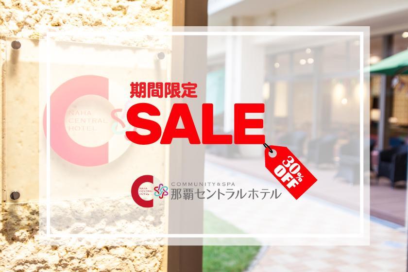 ☆最佳价格☆由于受欢迎而扩展!预订截止至4/30♪有无限量供应的天然温泉!简单的住宿,不含餐