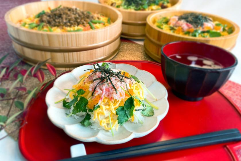 [Limited to those who stay 5 consecutive nights or more! Comfortable long-term stay at a hotel with a large communal bath] Long-term consecutive nights support plan You can enjoy luxurious chirashizushi for a limited time! Breakfast included