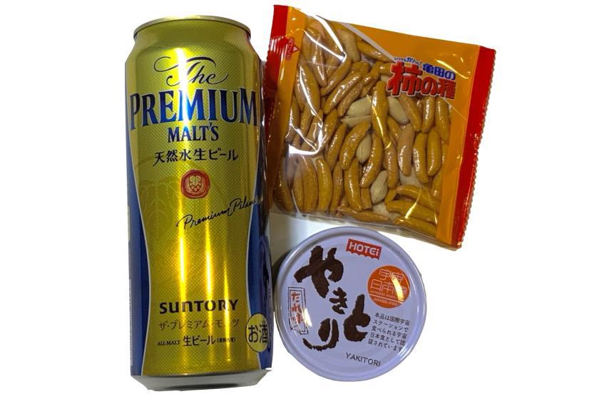【ホテルでちょい飲み】缶ビール+おつまみ付き♪お得な朝食付きプラン!!