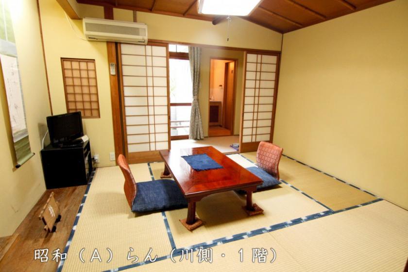 昭和の和室(A)【らん】 6畳 1階 トイレ付 限定1室