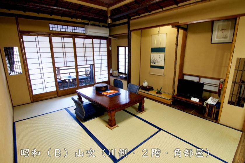 昭和の和室(B)|6畳|トイレ付|全3室