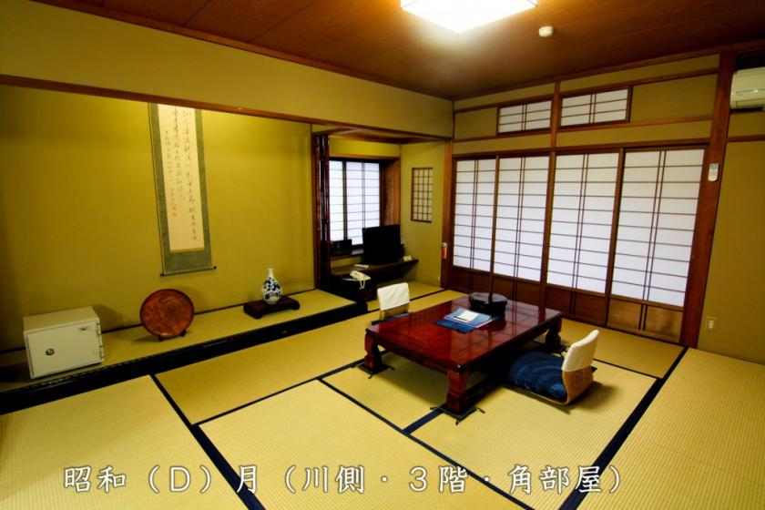 昭和の和室(D)|10畳|バストイレ付|全3室
