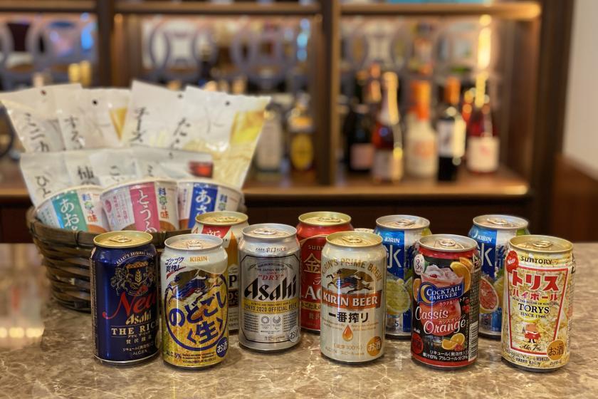 【お部屋でちょい飲み】★選べるお酒・おつまみ付きプラン〇朝食付