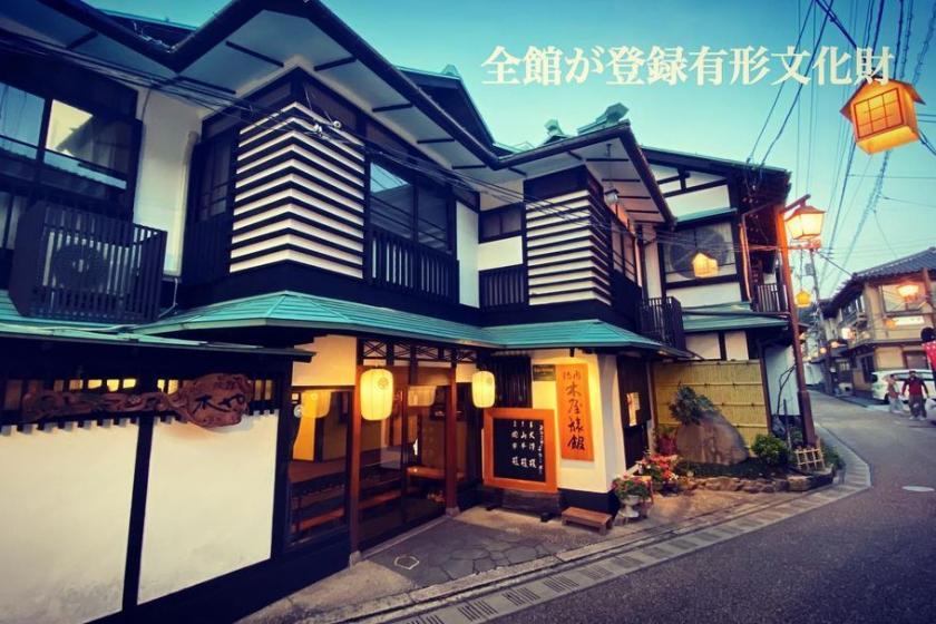 擁有有形文化財產的旅館Kiya Ryokan