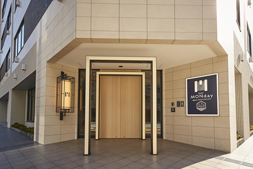 GATE STAY Premium 銀座新富町