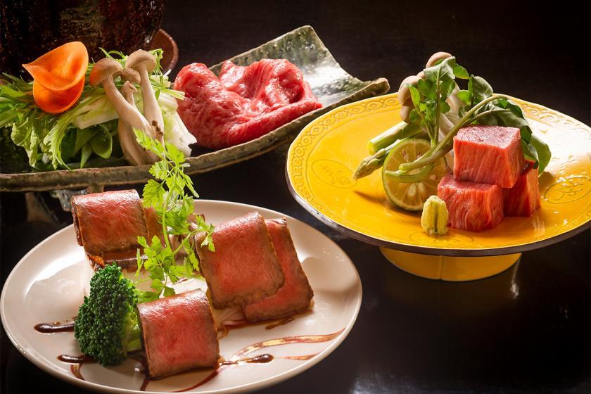 【近江牛特選会席】〔ヒレステーキorしゃぶしゃぶorローストビーフ〕~好みで選べる、贅沢な味わい~