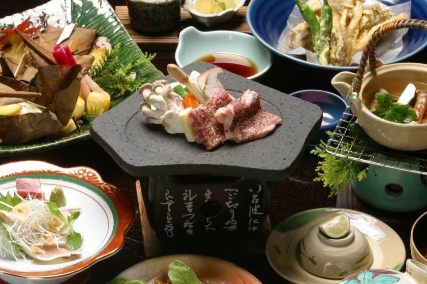 季節の会席料理ぷらん 「きく」 【入浴と日帰り昼食プラン】