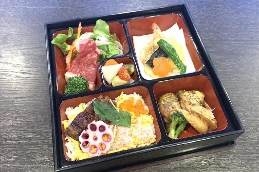 【梅コース】 ホテル特製松花堂弁当をご用意 ◎2食付き