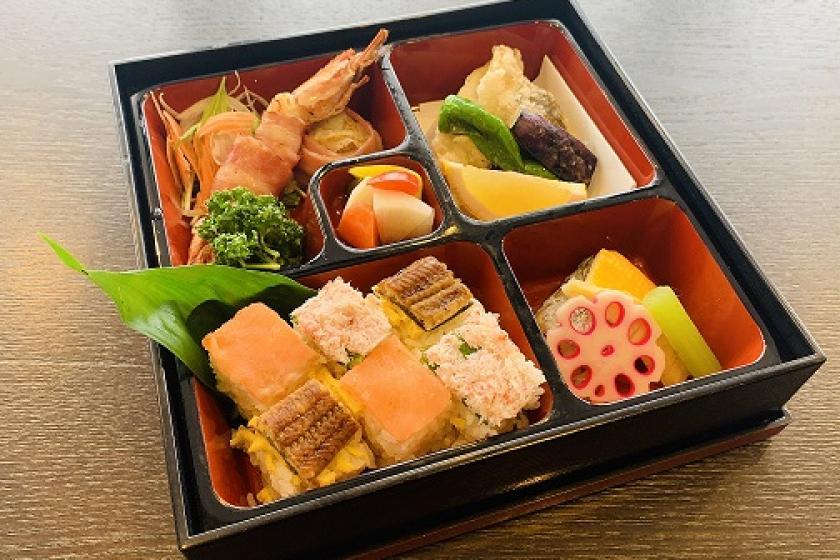 【竹コース】 ホテル特製松花堂弁当をご用意 ◎2食付き