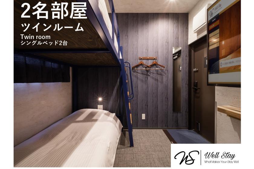 【連泊】2泊以上でお得♪連泊プラン☆Wi-Fi&洗濯機&ドリップコーヒー付