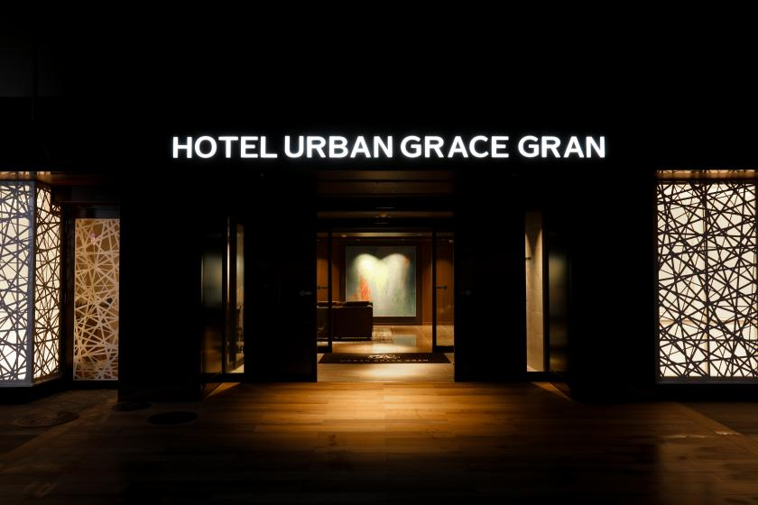 格雷斯格蘭大城市酒店