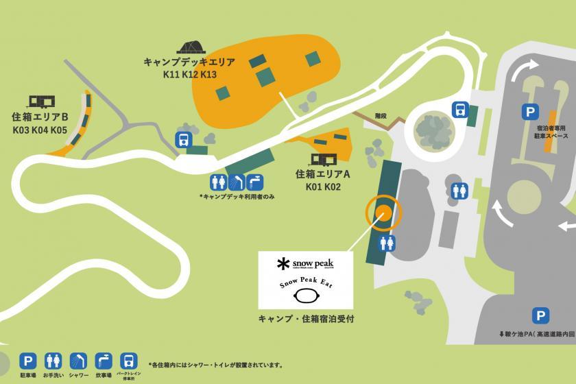 PARKFIELD雪峰丰田仓仓