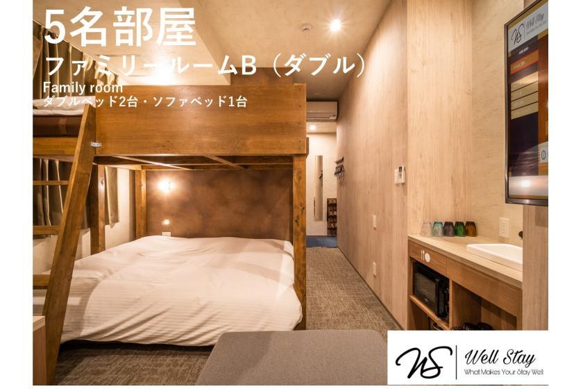 【みんなでワイワイ】大きな客室で気分転換プラン♪巣ごもり応援☆Wi-Fi&ドリップコーヒー付