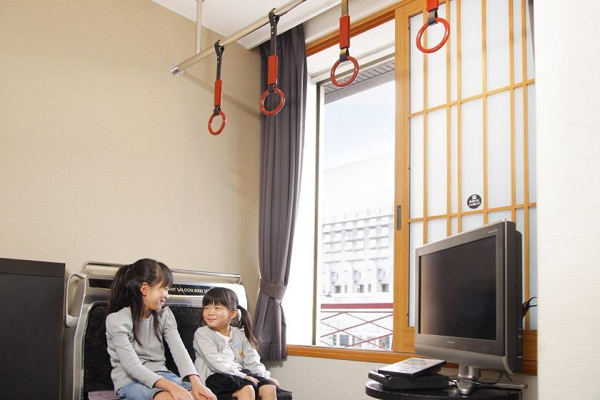 1日1室限定◇ホテル×京阪電車の「京阪電車トレインルーム8011号」宿泊プラン~食事なし~