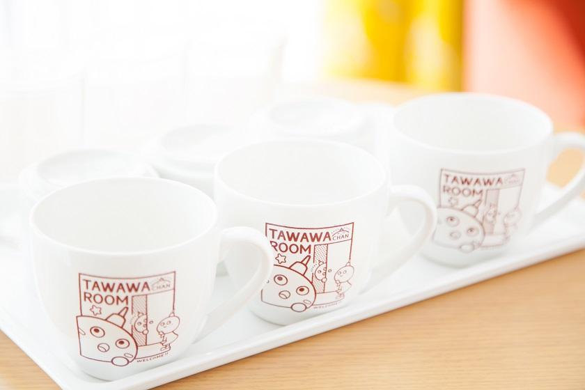 【添い寝無料】京都タワーマスコットキャラクター「たわわちゃん」のコンセプトルーム~食事なし~