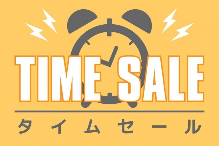 【期間限定&1日10室】1名あたりの最安値2,700円~×レイトチェックアウト12時無料~朝食付き~