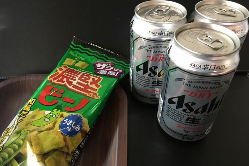 ★いわて旅応援プロジェクト★岩手県民限定★ビール付★アパorA10%★軽朝食無料★