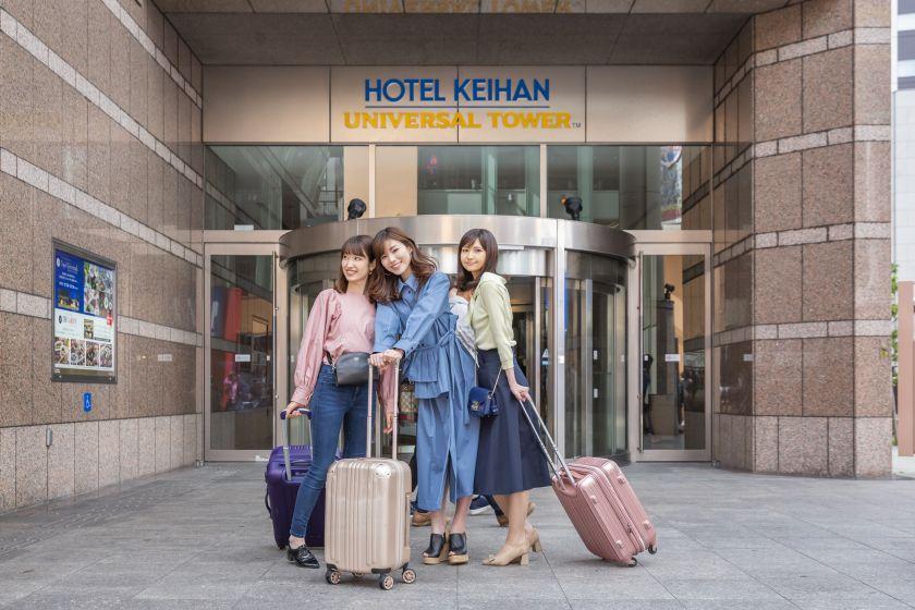 【室数限定】1~3名様オススメ★オフィシャルホテルでお得に夏旅!<食事なし>