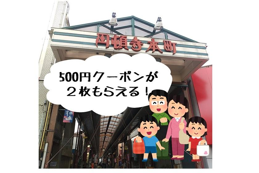 <Member> [With coupon] A plan with nice benefits that can be used in a traditional shopping street loved by the locals (without breakfast)