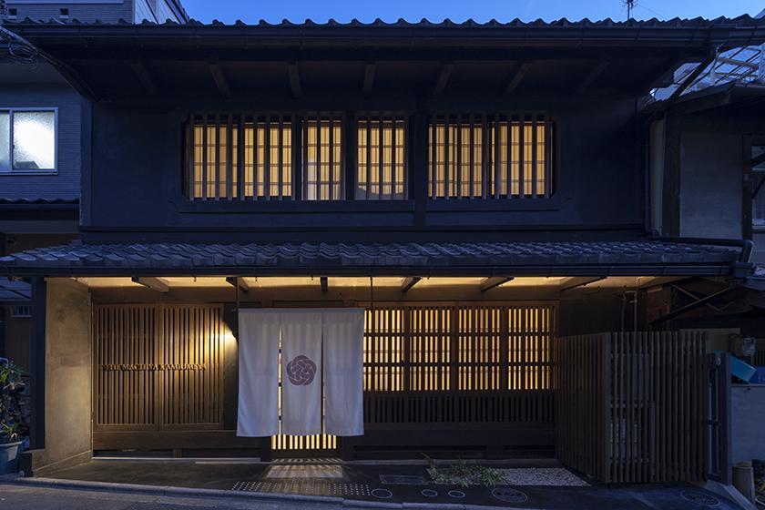 【THE MACHIYA KAMIUMEYA】祇園・清水エリア