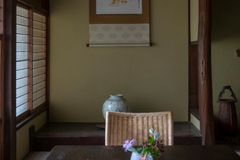 デイユース5時間プラン(13時~19時)京都の古民家ホテルで完全プライベート
