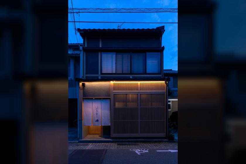 【春夏割15%OFF】期間限定お得プラン!!(貸切/自炊可/お子様添い寝無料)