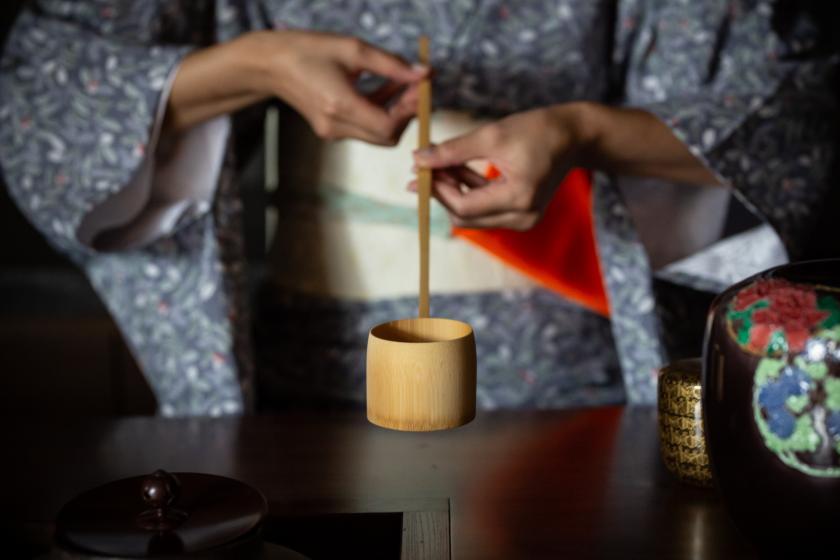開業 1 周年記念特別宿泊プラン 口切抹茶とともに迎える京都滞在