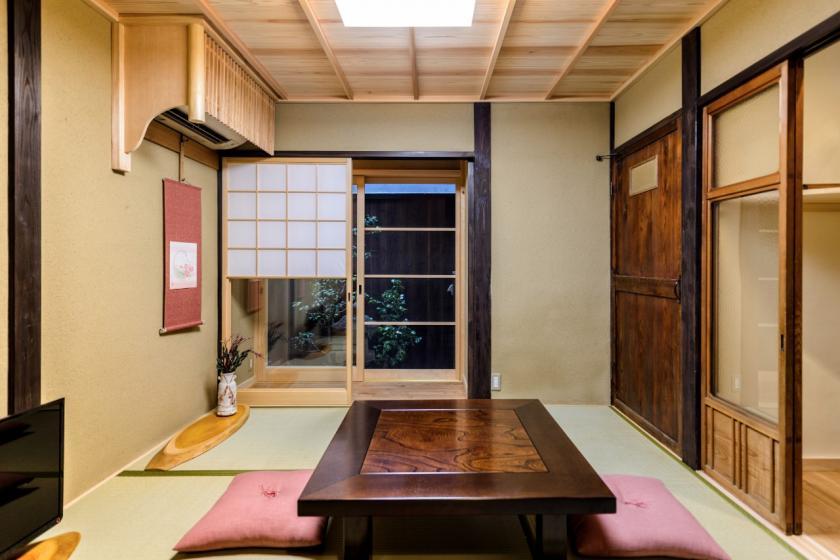 【京宿庵 なでしこ白川】一棟貸し / 定員4名 / 祇園・清水エリア