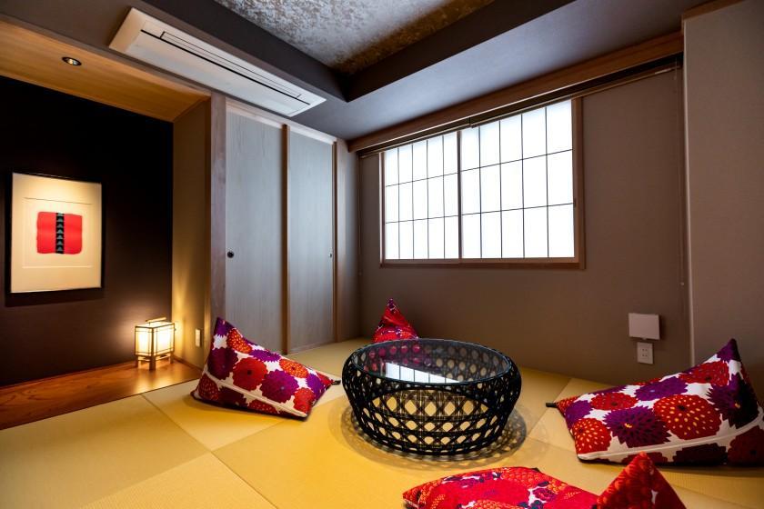 【素泊り】【1日1室限定】記念日にもぴったり!着物で京都を楽しむ、三密回避の出張着付けセットプラン