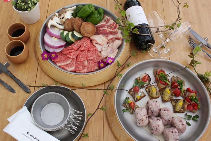 CAMPプラン/キャンプサイト STAY/白馬BBQプラン&朝食付き
