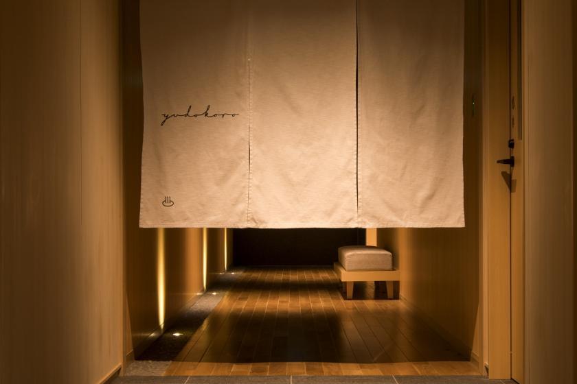 ★ホテルで旅気分★北海道のお菓子セット、登別温泉 「湯の華」入浴剤特典付き♪(朝食付き)