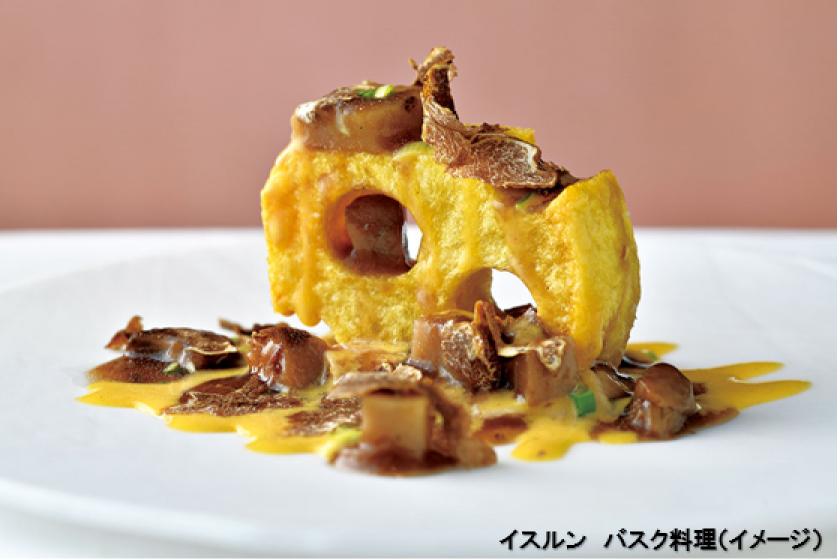 【開業記念プラン】世界が絶賛するバスク料理を提供するホテル内メインダイニング「イスルン」のコースディナー & 朝食付