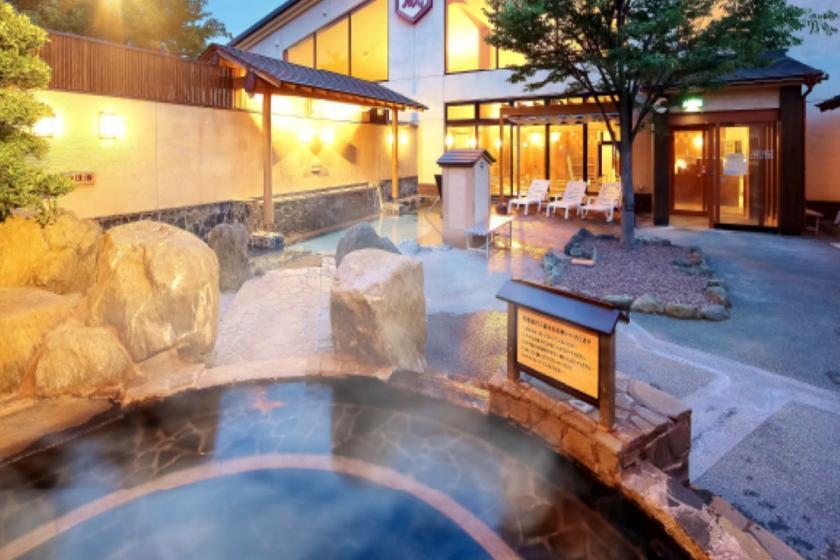 【手ぶらde蔵の湯♪】ホテル近くの大人気銭湯で湯ったりのんびり~☆旅の疲れを癒しましょ♪○1泊朝食付き