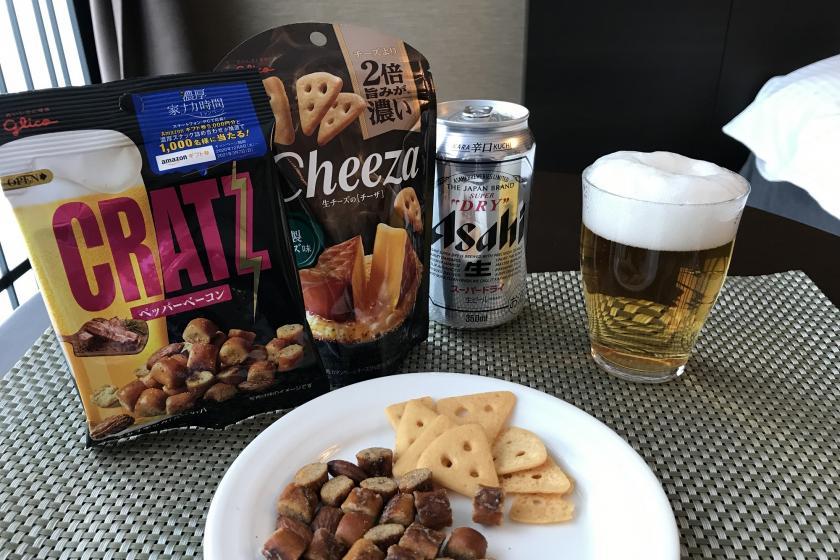 ホテルにおこもり 部屋飲みプラン~ビール&おつまみ付き×嬉しい24Hステイ~(食事なし)