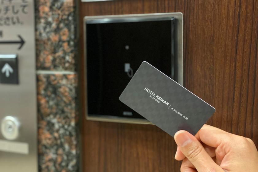 【JRタワーショッピングチケット付き】ホテルに泊まって札幌駅でお買い物を満喫♪※GoTo対象外※<食事なし>