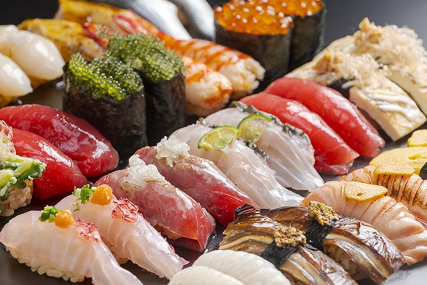 【Dinner Selection】選べる夕食 クラブフロア/2食付